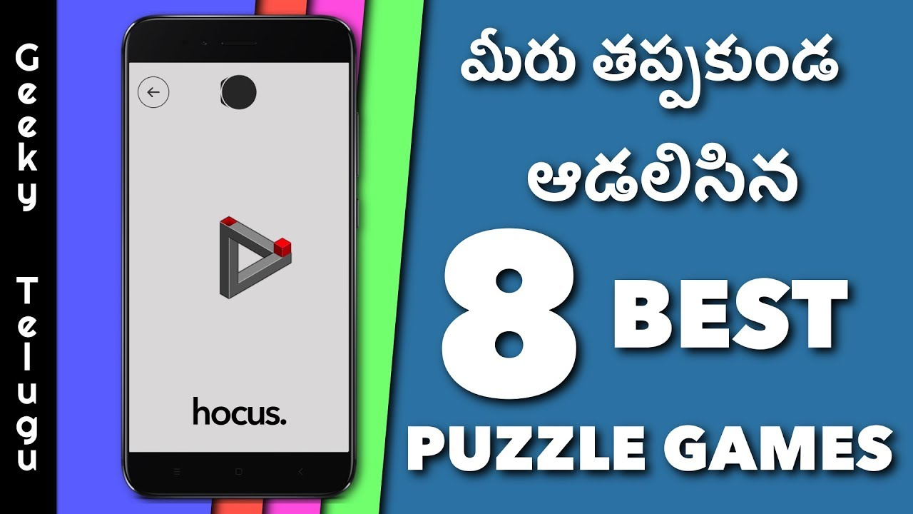 8 Best Puzzle Games | Telugu | Geeky Telugu - YouTube