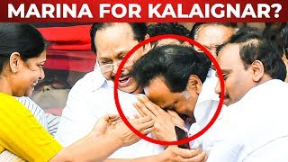 BREAKING: Marina for Kalaignar | Emotional Stalin Breaks down
