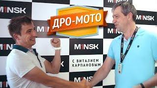 мотоцикл m1nsk trx 300 подарок дроздам