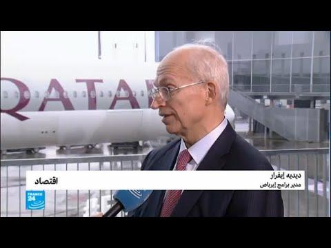 لماذا طائرة إير باص A350 فريدة من نوعها؟  - نشر قبل 3 ساعة