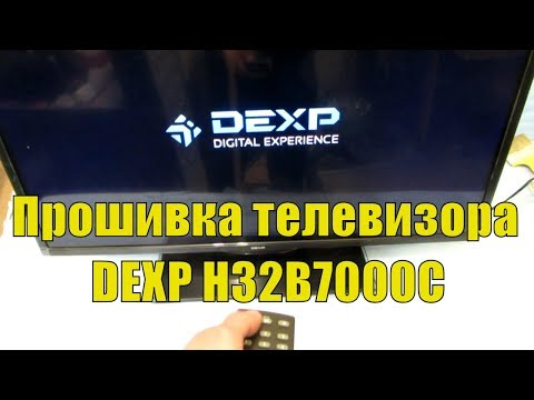 Как сбросить настройки на телевизоре dexp