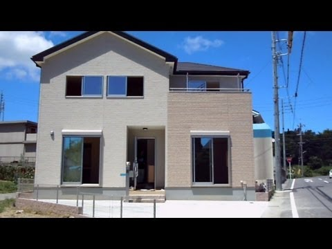 Building a House in Japan!