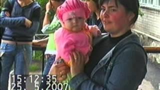 351группа, выпуск 2007г. клип До скорой встречи