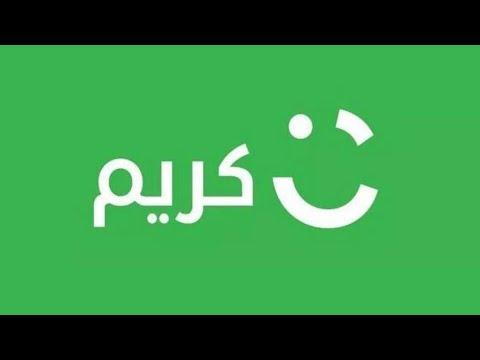 تبغى راتب ٧٥٠٠ ريال وتستلم نهاية كل اسبوع شركة كريم تقدم هذا العرض للسائقين السعوديين مع تامين طبي Youtube