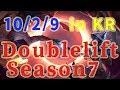 TSM Doublelift Xayah ADC vs Kalista Patch 7.18