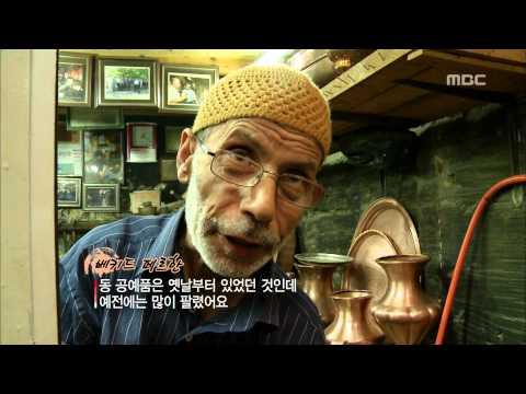 Travel the world - Son Chang-min, Turkey(4) #03, Sanliurfa Bazaar, 손창민, 터키(4) 산르우