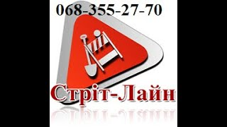 Нанесение дорожной разметки 068-355-27-70 (Стрит-Лайн)(Компания Стрит-Лайн выполняет любые работы по разметке парковок, автостоянок, АЗС, СТО и на других территор..., 2013-10-16T07:15:10.000Z)