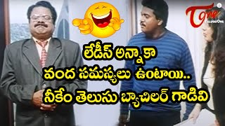 Sunil Best Comedy Scenes | Telugu Comedy Videos | NavvulaTV