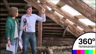 Жители Дмитрова планируют организовать настоящую теплицу на чердаке трехэтажного дома