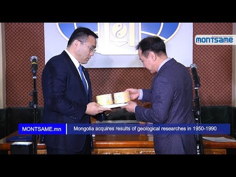 Mongolia acquires results of geological researches in 1950 1990