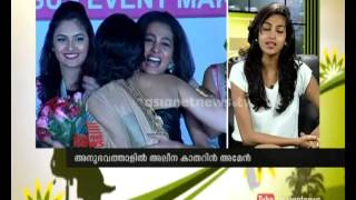 Aileena Catherin Amon (miss south India ) Interview : Vartha Prabhatham