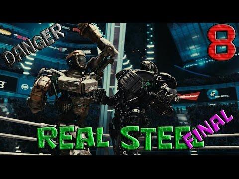 Прохождение игры Живая сталь(Real steel)-Победа над Зевсом