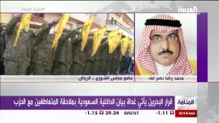 سعوديون سنة وشيعة يؤيدون إبعاد مؤيدي #حزب_الله من السعودية