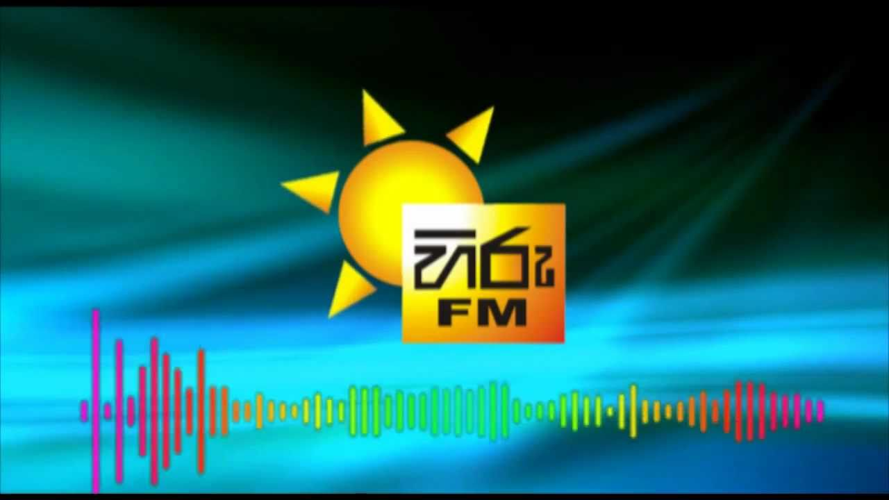 Hiru FM 13th Anniversary Song - YouTube