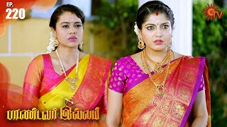 Pandavar Illam - Episode 220 | 6 August 2020 | Sun TV Serial | Tamil Serial