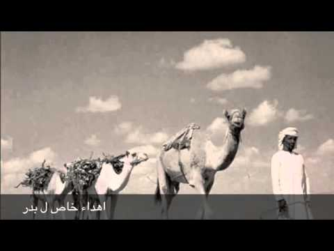 Old Arabic song of oman 😍😘