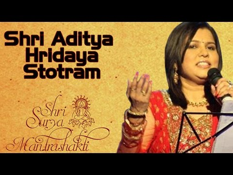 Shri Aditya Hridaya Stotram | Sadhna Sargam | ( Album: Shri Surya Mantrashakti )