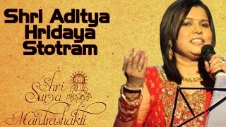 Download Shri Aditya Hridaya Stotram | Sadhna Sargam | ( Album: Shri Surya Mantrashakti ) MP3 song and Music Video