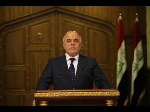 PM ABADI Launches Second Phase of Hawija