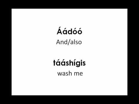 Lord, I'm Coming Home (Navajo Lyrics)