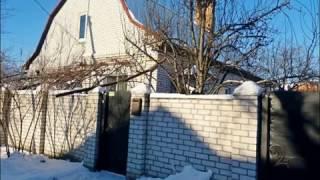 Продажа добротного кирпичного дома в Черкассах. АН