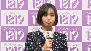 藤原さくらにCDJ(カウントダウン・ジャパン)でインタビュー!「アコースティックセットでもライブ出来て楽しかったです」<COUNTDOWN JAPAN 18/19>