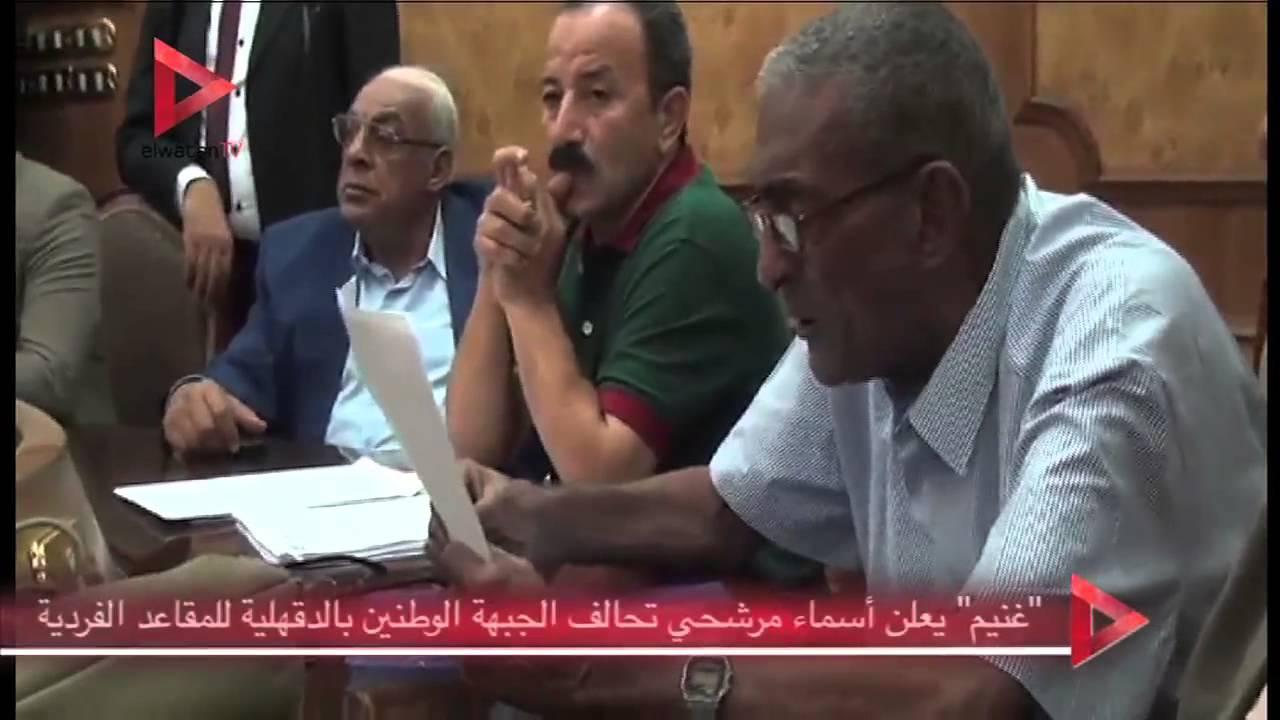 الوطن المصرية:
