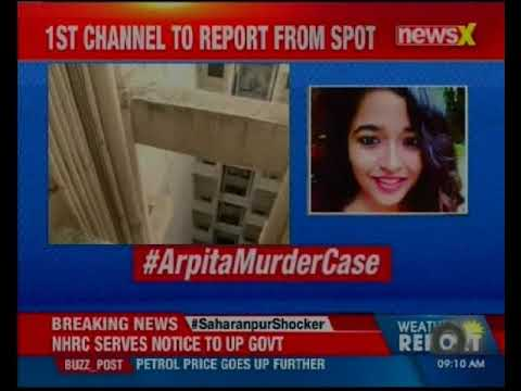 Mumbai: NewsX investigation in Arpita Tiwari murder case, reports from Manavsthal Apartments
