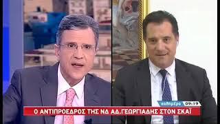 """Ο Άδωνις Γεωργιάδης στο """"Καλημέρα"""" με τον Γιώργο Αυτιά στον ΣΚΑΪ 19/05/2019"""