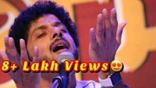 Bolava Vitthal   Mahesh kale