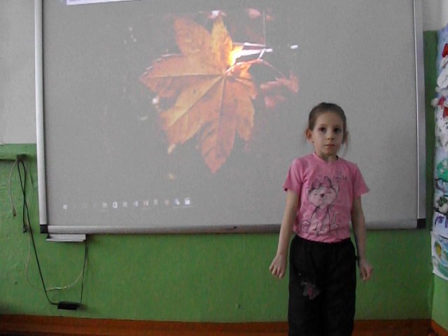 Изображение предпросмотра прочтения – КристинаЛожкина читает произведение «Осень (Листья вполе пожелтели…)» М.Ю.Лермонтова