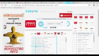 Камеди радио — МОСКВА ФМ 102 5 МГц —онлайн  слушать архив радио и радио — все ФМ — Яндекс Браузер 15