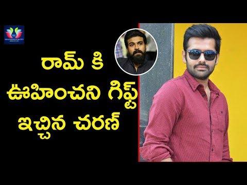 Ram Charan Unexpected Gift To Energetic Star Ram  Trinath Rao  Telugu Full Screen