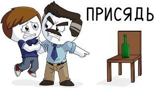 Сложности трудоустройства (Анимация)