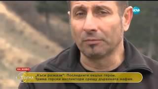 комбина 06 12 2015 бързи и яростни надзирателите от руг сливен шакиров дончев и иков