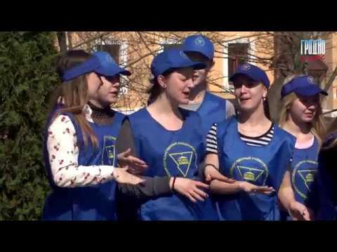 В Гродно прошел областной этап республиканского фестиваля «Арт-вакацыя»