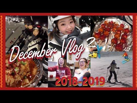 12月年底日常VLOG第二集: 圣诞去蓝山滑雪太爽了!! 大家一起跨年+做糖葫芦 ❤️