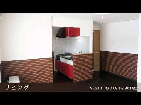 札幌市清田区 賃貸マンション VEGA HIRAOKA 12  ベガ平岡12 401号室