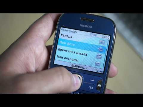 Nokia Asha 302 видео