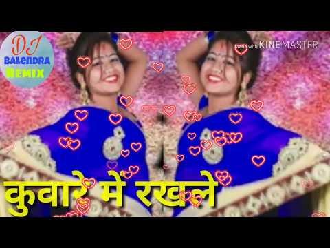 Kuware Me Rakhale Rahani || New Bhojpuri Dj Remix Songs 2018 || Latest Dj Balendra Remix