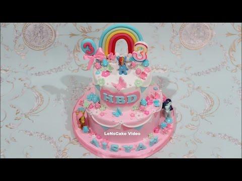 Kue Ulang Tahun Anak Kuda Poni 01 Kue Ultah Pusat