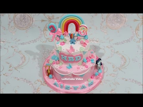 How To Make Birthday Cake My Little Pony Graded Youtube