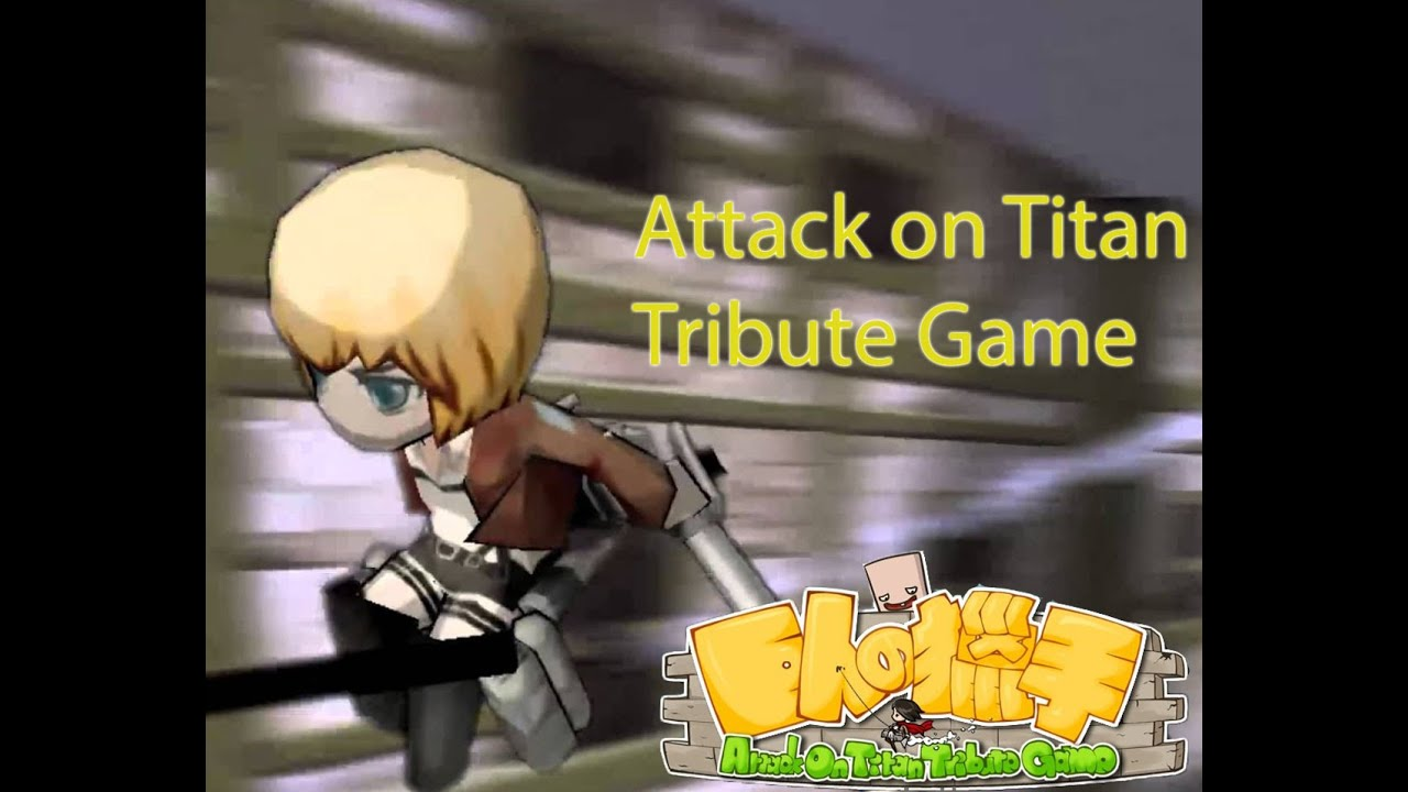 Attack on titan tribute game the july 2014 udpate 进击 ...