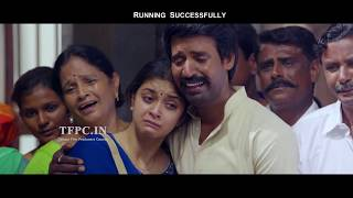 Saamy Movie Back 2 Back Promos | Vikram | Keerthy Suresh | Aishwarya Rajesh | TFPC