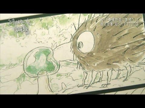 un viagem de chihiro dublado hd télécharger