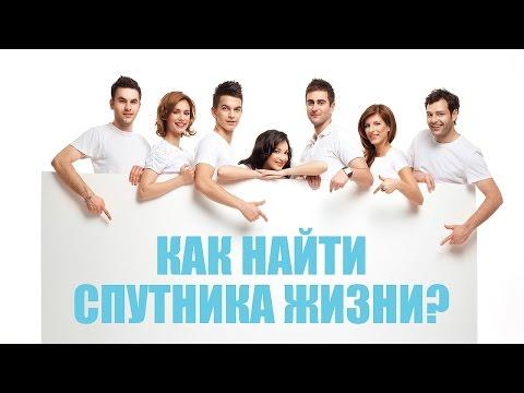 Invictory знакомства - популярный христианский сайт знакомств!
