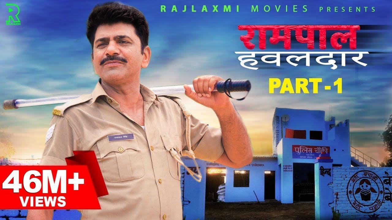 Download RAMPAL HAWALDAAR रामपाल हवलदार Part-1 | Uttar kumar | Aishwarya Tyagi | New Film 2021 | Norang