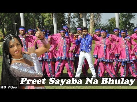 Preet Sayaba Na Bhulay  - Gujarati Film Full Video Song - Rakesh Barot - Deepali Somaya