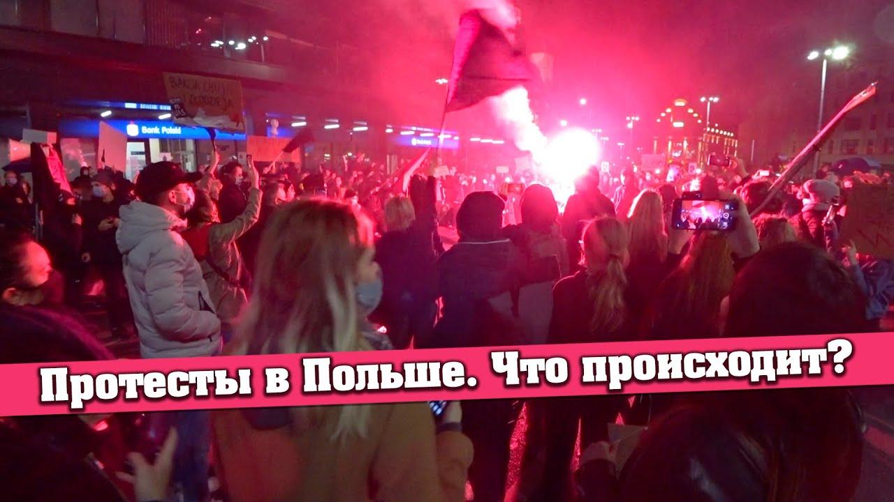 Негодовавшая из-за белорусских арестов Польша будет сажать местных протестующих