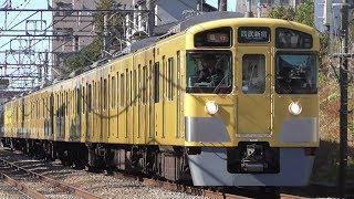 【爆音】西武新宿線N2000系 高速通過集 沿線で撮影【おまけもあるよ】